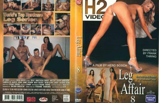 Hustler Leg Affair 8