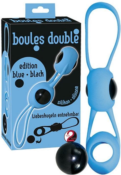 Boules Double Blue