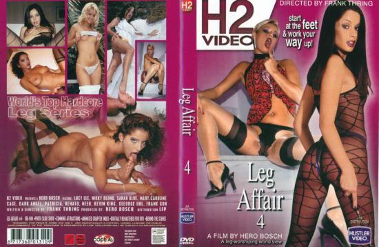 Hustler Leg Affair 4
