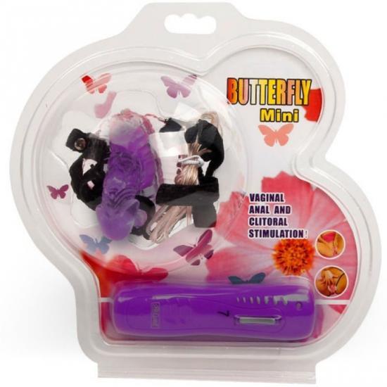 Baile Stimulating Butterlfy Mini Purple
