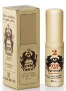 Spray Retardante Studi Forte 1001 20ml