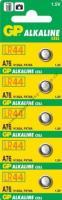 Alkalická baterie knoflíková 1.5V (AG13),LR44